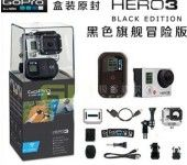 GoPro 3 HD Sports Camera Recorder -Black Edition