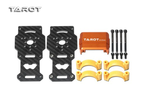 Motor Mount 25MM Carbon Fiber Orange clamps