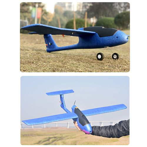 Skywalker Mini Plus 1100mm Wingspan EPP FPV RC Airplane Fixed Wing KIT With Landing Gear
