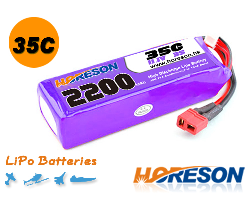 HORESON High Rate Discharge (35C) Batteries (Lipo)