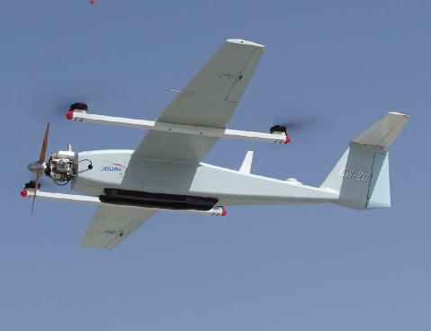 Fixed Wing Air Craft VOLT hybrid gas Drone for GIS ARF system